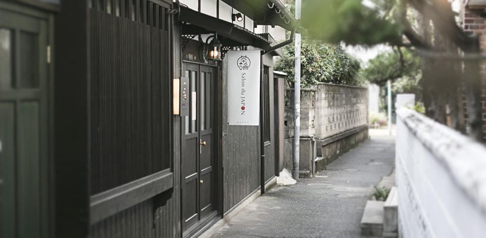 salon du JAPON MAEDA